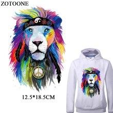 ZOTOONE Colorful Lion Patch A-Level Washable Iron On Transfers For Kids Clothes T-shirt  Diy Decoration Applique Heat Press
