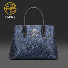 Pmsix 2017 fashion trend embossed leather handbags retro shoulder bag women handbag P120078