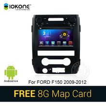 IOKONE Android 4.4 Car DVD Player for FORD F150 2009 2010 2011 2012 with GPS Stereo RDS radio bluetooth navi WIFI CANBUS SD map