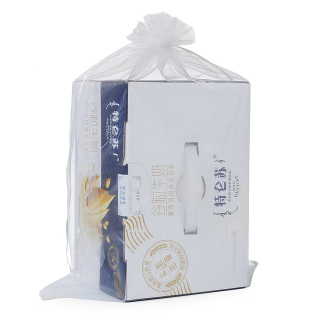 0c8f671b12 100 X Extra Large 35 50CM Home Organza Storage Bags Drawstring Assorted  Color Gift Bag