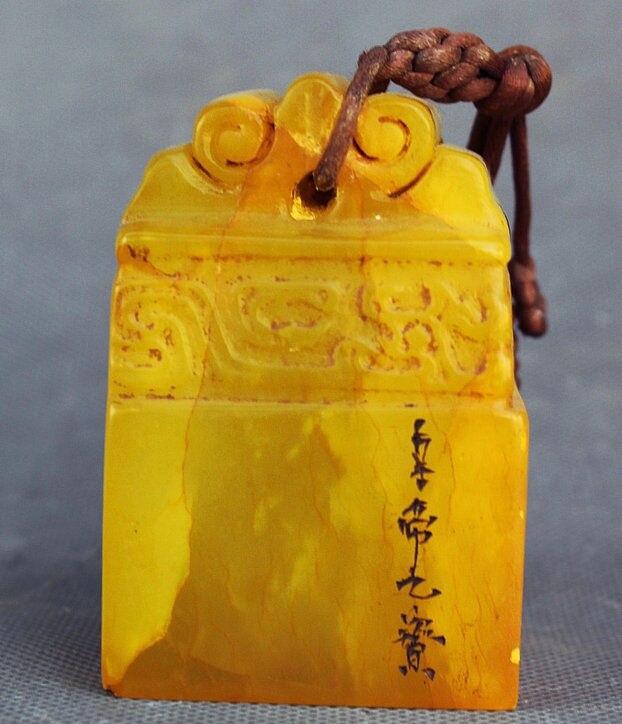 Китай Изысканный Шушан камень ручной работы резные императорскую печать штамп перстень статуя