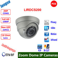 Surveillance Digicam Varifocal POE Dome 2MP 1080P Multi-language WDR H.264 ONVIF Grey coloration