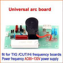 Power frequency AC65~130V wide power supply ,Universal argon arc welding high pressure plate, arc plate, lighter board