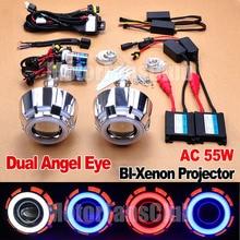 Стайлинга автомобилей 55 Вт 2.5 «HID БИ-Ксеноновые Проектор Lens Kit Фары LED Двойной Angel Eyes Halo LHD/RHD Для H1 H4 H7