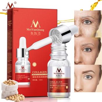MeiYanQiong élimine en profondeur l'essence de cercle foncé raffermissant la peau des yeux Essence Anti-rides pour les hommes et les femmes