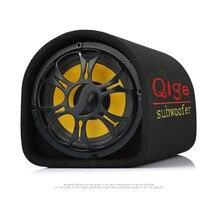 5 дюймов 12 В 220 В автомобильный туннель Bluetooth Активный сабвуфер домашние аудиоколонки для мотоцикла