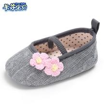 Baby Girls Shoes Newborn Kids Toddlers Crib Shoes Slip-On Princess Shoes Prewalker First Walkers