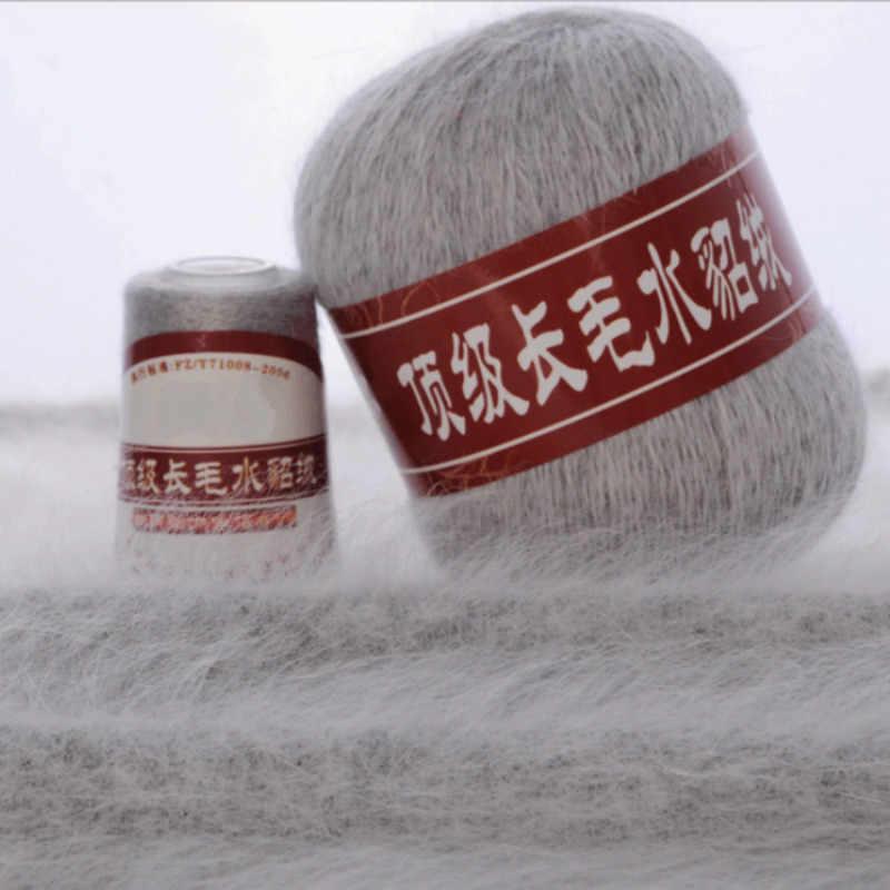 50 + 20 г/комплект Мягкие Плюшевые норки бархат пряжи ручного Вязание натуральная вязаный крючком нить высокое качество Экологичные окрашенный свитер пряжа для шарфов