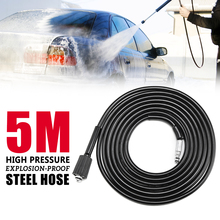 5M 16Mpa Quick connection High Pressure Washer Hose M22 Quick Connection For VAX Type Trigger Gun.