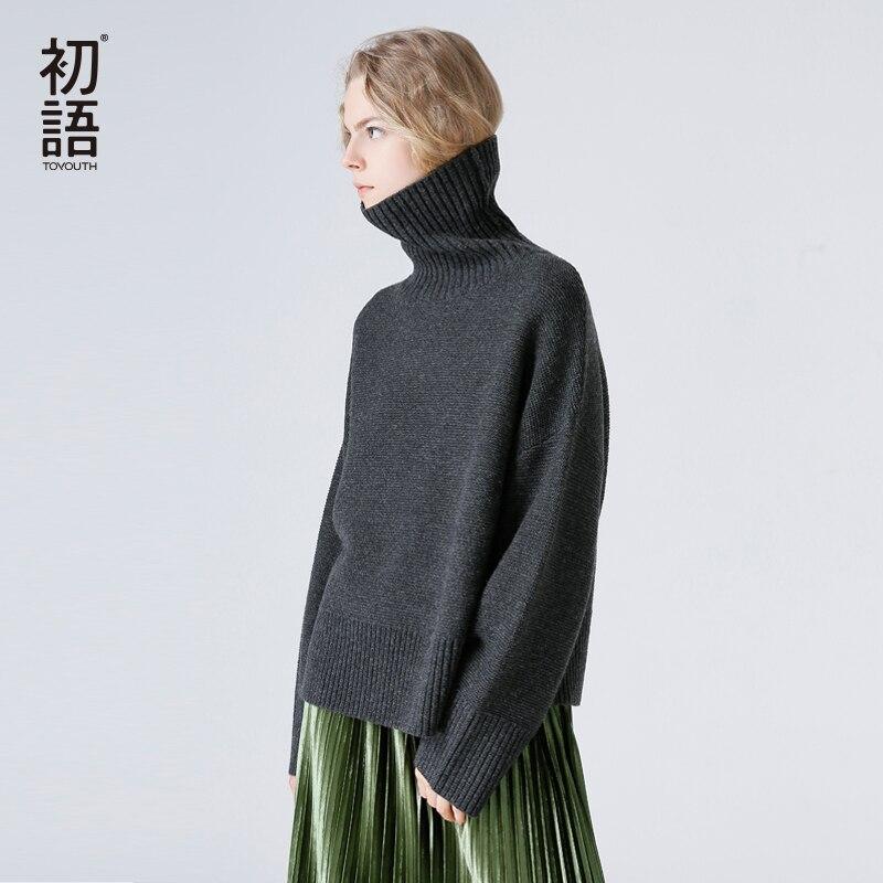 Toyouth Свитеры для женщин осень 2017 г. Для женщин Повседневное одноцветное Цвет свободный длинный рукав тепло Пуловеры для женщин свитер