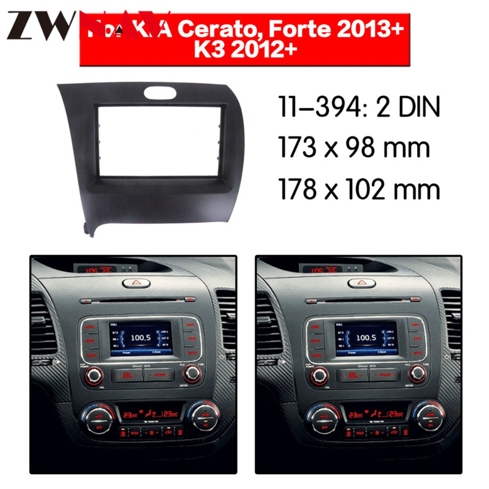 Car DVD Player frame For 2012+ KIA K3/ 2013+Forte/ Shuma 2DIN LHD Auto AC Black LHD RHD Auto Radio Multimedia NAVI fascia|Fascias| |  - title=