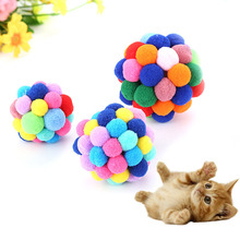 1 Pcs Pet Cat Toy Bouncy Ball Colorful Handmade Bells Elastic Playing Supply Gift WXV Sale