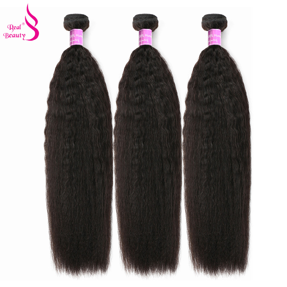 Kinky Straight Hair 3 Bundles 100% Peruvian Human Hair Weave Natural Color Remy Hair Extensions Real Beauty Hair