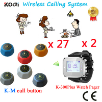 Wireless Call Waiter Sever Paging Service System Superior Quality LED Display With Bells Pretty Colorful(2 watch+27 call button)