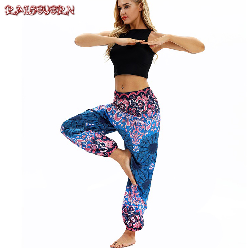 RAISEVERN Summer Beach Bohemian Pants Women High Waist Harem Pants Plus Size Vintage Loose Print Bloomers Floral Trousers Women