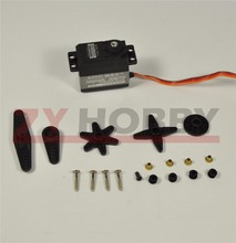 KINGMAX 5508MD digital, metal gears, aluminium middle hull standard servo