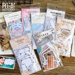 45 Sheets/Lot Vintage Label Weekly Plan Sticky Notes Post Its Memo Pad Kawaii Stationery School Supplies Planner Stickers Paper