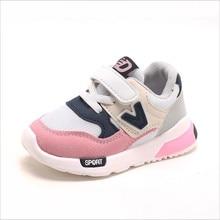 Sepatu olahraga anak-anak 2018 Musim Semi dan Musim Gugur versi ledakan baru anak laki-laki sneakers sepatu kasual berjalan bernapas lembut bawah sh
