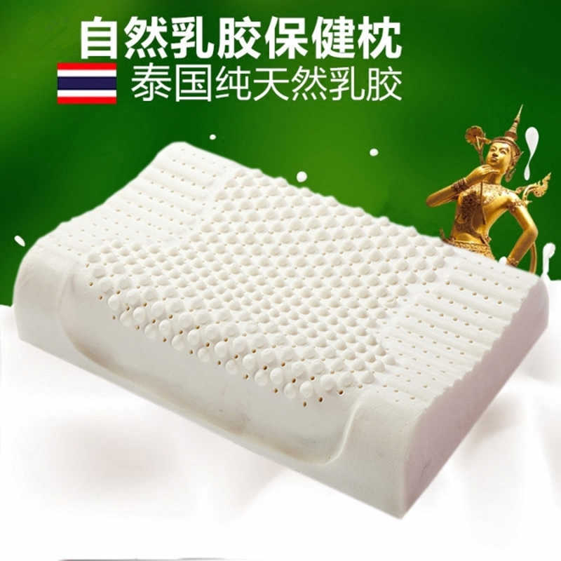Thailand Import Natural Latex Cervical Vertebrae Health Care Orthopedic Massage Natural Latex Pillow Slow Rebound 30x50/40x60cm