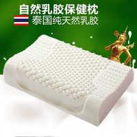 Thailand Import Natural Latex Cervical Vertebrae Health Care Orthopedic Massage Natural Latex Pillow Slow Rebound 30x50/40x60cm