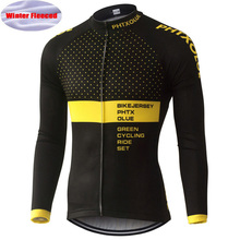 PHTXOLUE Cycling Jersey Winter Long Sleeve Bike Clothes Thermal Fleece Roupa De Ciclismo Invierno Hombre MTB Clothing