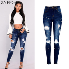ZYFPGS Spring 2019 New Elasticity Womens Jeans Blue Retro Hole Casual Women Street Style Full Of Pearls Fashion Z1218