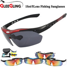 60ea56bc0e GLEEGLING hombres deporte gafas de sol desgaste sobre visión nocturna gafas  de conducción pesca corriendo senderismo