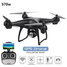GPS Drones Intelligent Follow Quadcopter RC Helicopter Drone With Camera HD 1080P 2.4G WiFi FPV Drone GPS Dual Mode positioning