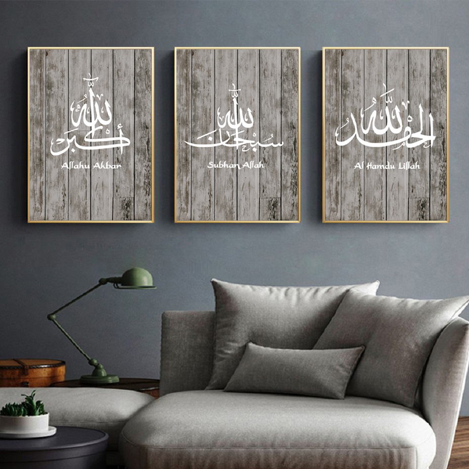 Arte de pared islámico Vintage Subhan Alá alhamdulilah Allahu Akbar lienzo pintura Impresión de madera póster imágenes decoración de sala de estar Gran tamaño hecho a mano cuchillo grueso pintura al óleo abstracta oro gris blanco precioso pintura abstracta pintura al óleo de decoración para el hogar en lienzo