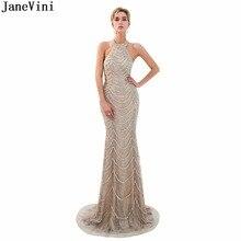 JaneVini 高級ヘビービーズレースの花嫁ドレスホルターノースリーブセクシーなアラビアフォーマルロングイブニングドレス