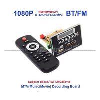 2017 Новый Bluetooth Digital 1080 P аудио-видео декодер Совета usb MP3 FLAC, APE DVD fm AUX DC 5 В
