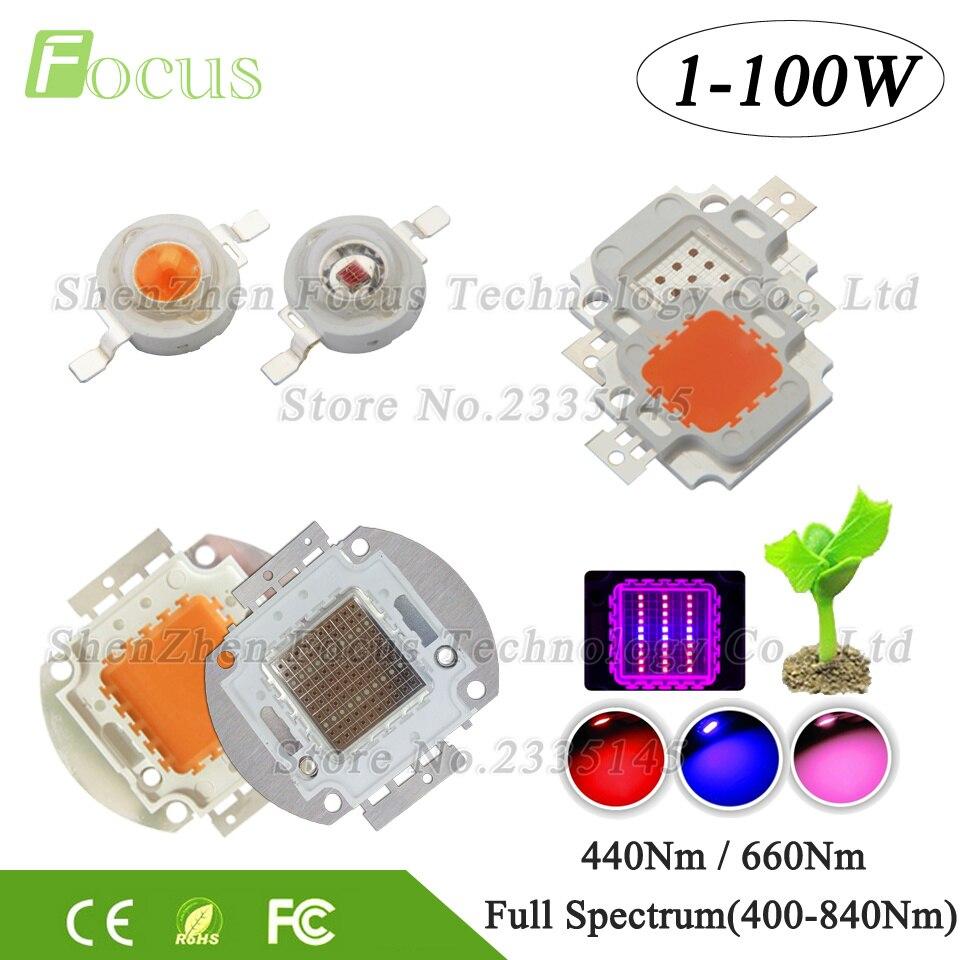 LED Grow Chip 400-840Nm Full spectrum 440Nm 660Nm Plant Growth For 1 3 10 20 30 50 100W Watt High Power LED Light beads