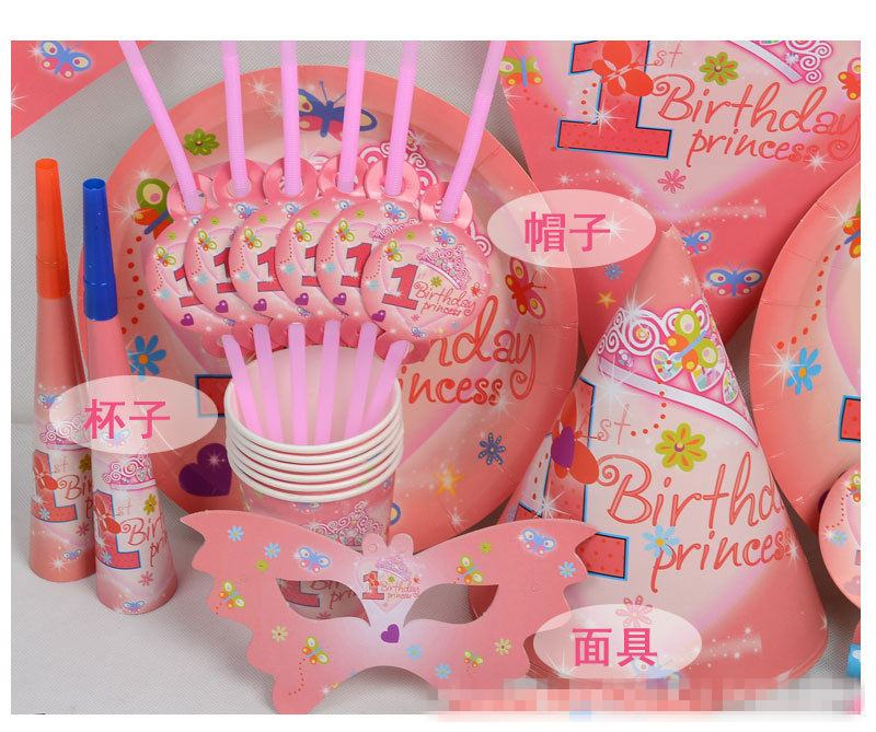 Party Supplies 99pcs Cartoon 1st Birthday Princess Theme 6persons Kids Decoration Event Favor For Children