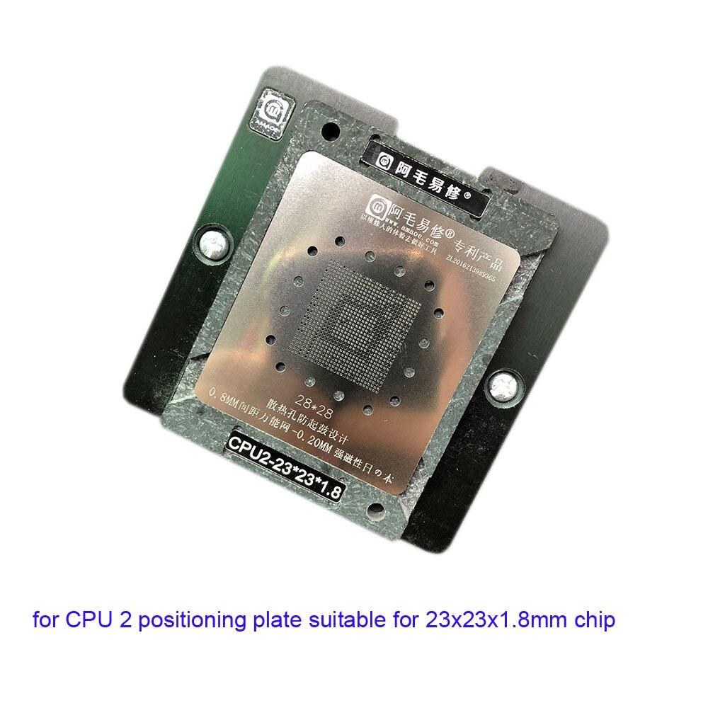 cpu2222