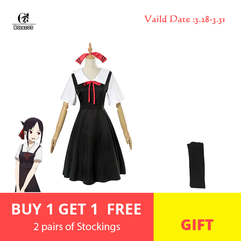ROLECOS Anime Kaguya-sama: Love is War Cosplay Costume Kaguya Chika Cosplay Costume Japanese School Uniform Women Summer Dress