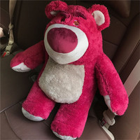 1pcs 60cm Original Toy Story gigantic Lotso Huggin Bear Super Soft bear Toys for Kids with Strawberry smell