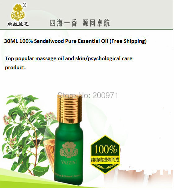 30ML 100% natural body toxins remove essential oil FREE SHIPPING (F14) 2