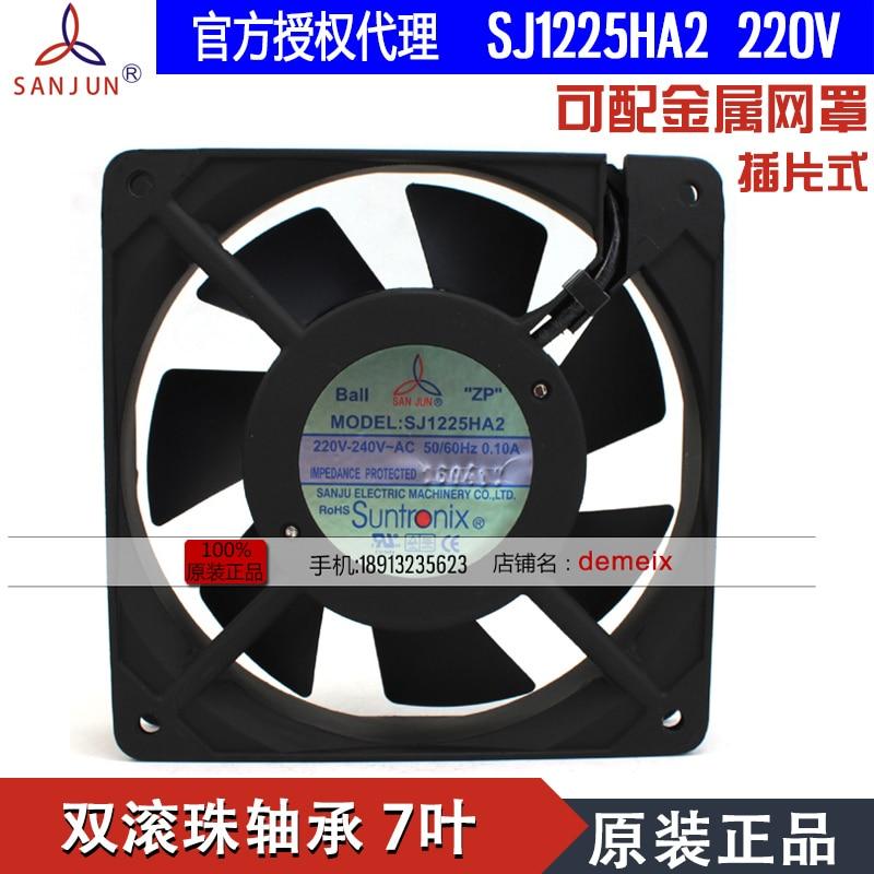 Nouveau Suntronix SAN JUN SANJUN SJ1225HA2 220 V 0.10A 1225 roulement à billes 7 ventilateur Axial ventilateur de refroidissement