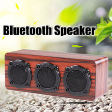 Portable Wooden Bluetooth Speaker Hifi Wireless Bass Studio Stereo 2 Loundspeakers FM Radio for Phone PC For Outdoor Activities