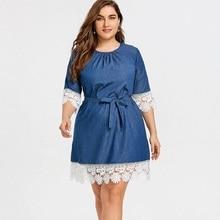 H 2018 Denim Dress Plus Size Full Women Tunic Jean Dress Big Lace Dress  Female bc5752c39