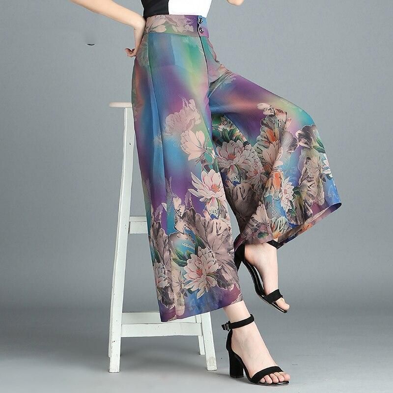 Female summer Printing   pants   new Bohemia loose chiffon trousers   wide     leg     pants   Chinese style High-Waist   wide     leg     pants