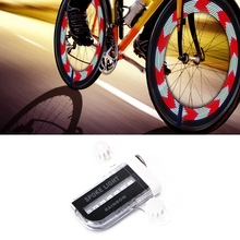 14 LED Motorcycle Cycling Bicycle Bike Wheel Signal Tire Spoke Light 30 Changes F20