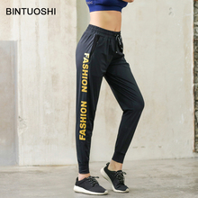 BINTUOSHI Quick Dry Loose Sports Pants Women Zipper Pocket Jogging Pant Printed Fitness Trousers Running Yoga