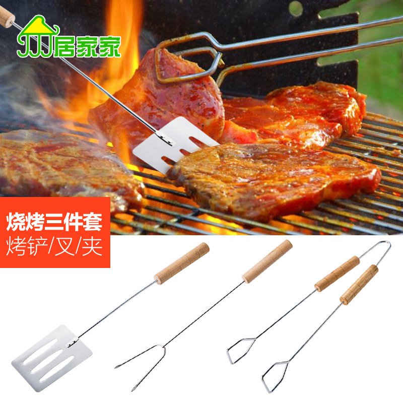 Outdoor barbecue tool sets BBQ roasting clamp roasting fork roasting shovel 3piece