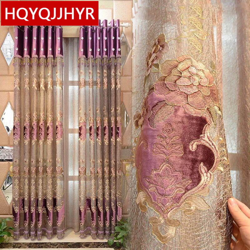 European Bird 's Nest Luxury Embroidered Curtains For Living Room High-grade Purple Curtains For Bedroom Window Curtain Kitchen