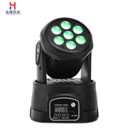 Moving head led mini wash 7x12w light rgbw 4in1 for family party bar dj stage