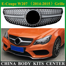 E Coupe W207 Diamond Grille Mesh ABS Front Grill Replacement Silver Color For Mercedes Grill Star Decoration 2014 2015