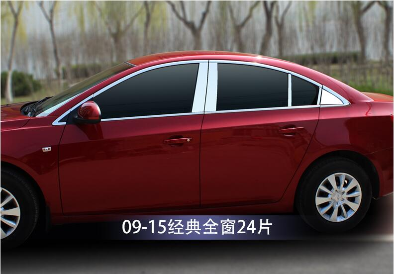 JIOYNG Car Door Full Window Frame Window Sill Molding Trim Cover For Chevrolet Cruze 2009 2010 2011 2012 2013 2014 2015 BY EMS car auto accessories rear trunk trim tail door trim for subaru xv 2009 2010 2011 2012 2013 2014 abs chrome 1pc per set