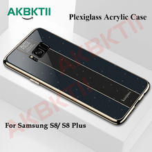 AKBKTII Fashion Glitter Plexiglass Acrylic Case For Samsung S8 case Galaxy Plus Note 8 Plated TPU Frame Protection Back Cover