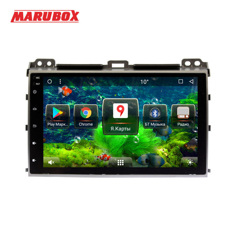 MARUBOX New Double Din For Toyota Land Cruiser Prado 120 Android 7.1.2 9 IPS Screen GPS Navi Stereo Radio Car Multimedia Player silverstrong 2din ips dsp android7 1 gps car radio for toyota prado 120 for lexus gx470 car gps land cruiser prado 120 ips dsp